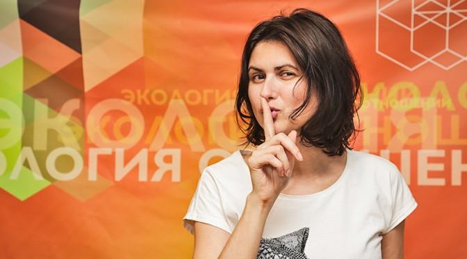 Полина Горбунова, контакты Школы отношений
